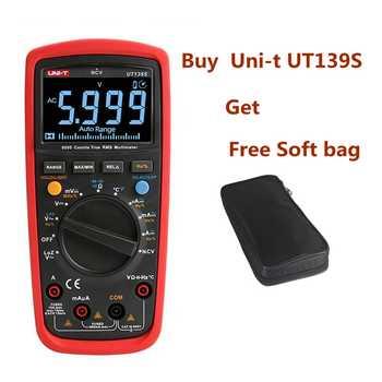 UNI T UT139S True RMS Digital Multimeter AC DC Multi meter Temperature Tester LPF pass filter LoZ low impedance input+tools bags