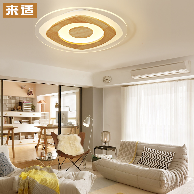 ultra-thin LED Wooden Ceiling Lights for the living room chandeliers  Ceiling fixture for the modern ceiling lamp