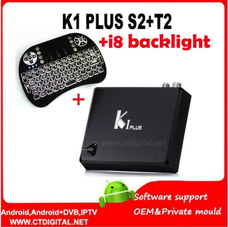k1 plus s2 t2 Amlogic S905 android dvb s2 4k satellite receiver Quad core 64-bit Support DVB-T2 DVB-S2 1G/8G k1 plus dvb s2 t2 d202 android dvb t2 tv receiver