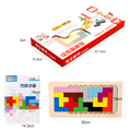 Classic Tetris Children Intelligent Wooden Building Blocks Toys Educational Wood Jouet Board Game Colorful Blocks