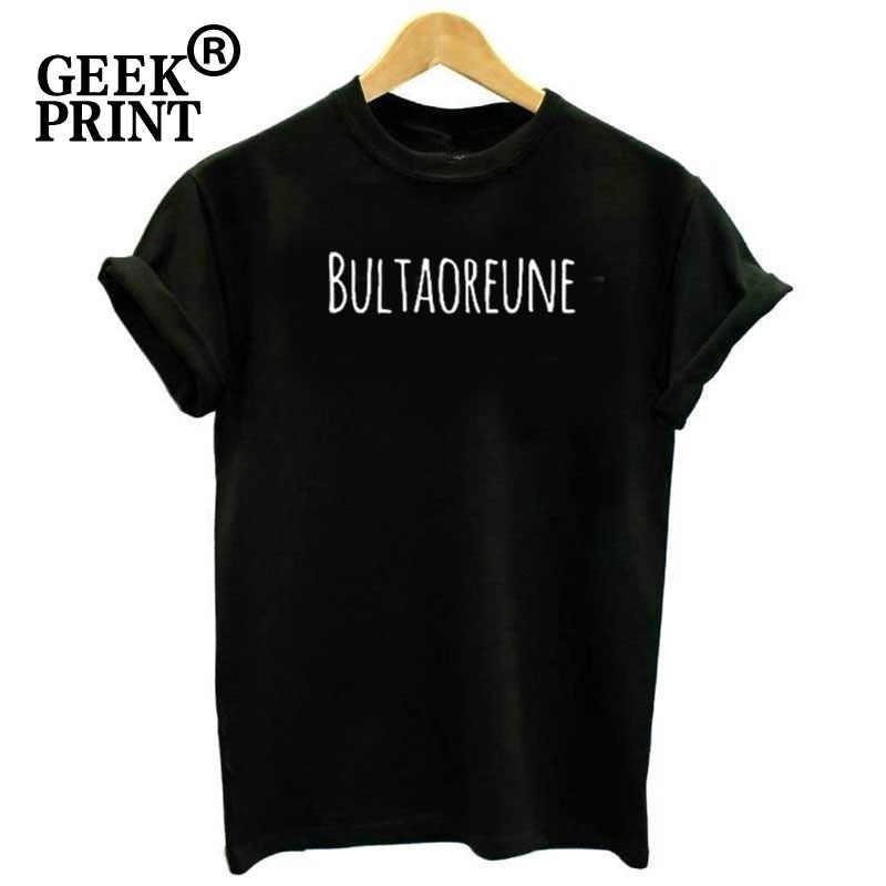 BTS Tumblr Fashion Lady Bultaoreune T Shirt Kpop O Neck Print Stylish Short  Sleeve Summer T-Shirt Women Tops Tshirt