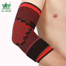 Cn Herb Protection arm, elbow winding type, pressure elbow, basketball