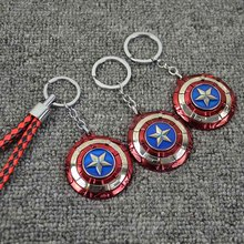 Hot DC Car Keychain Car Styling Captain America Shield Purse Bag Backpack Key Chain Ring Pendant Car Motorcycle Accessories