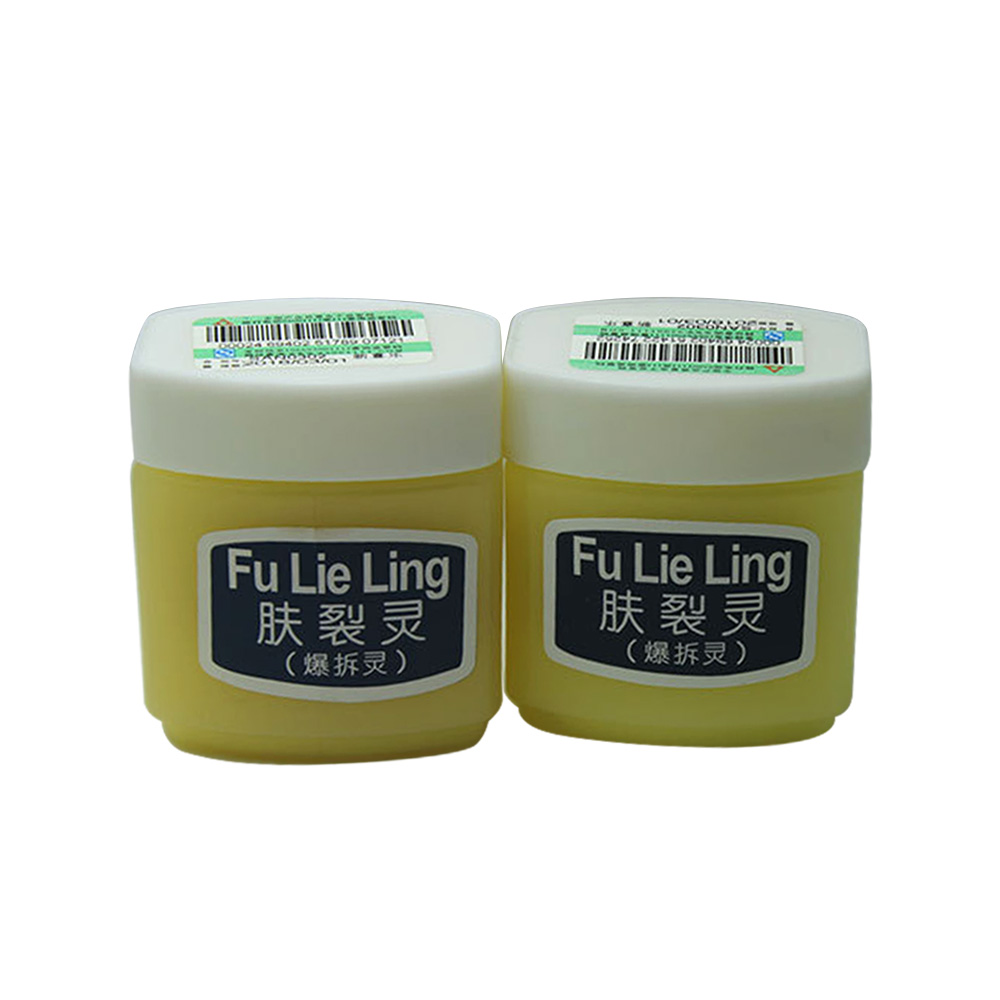 Fu Lie Ling Moisturizing For Frost Crack Dry Itching Skin Dry Scaly Skin Nourishing Cream 45g/pcs Special For Winter