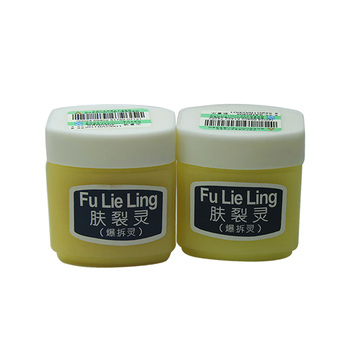 Fu Lie Ling Moisturizing for Frost Crack Dry Itching Skin Scaly Nourishing Cream 45g/pcs special winter