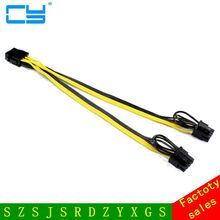 CPU 8pin Female to dual PCI-E PCI Express 8p ( 6+2 pin ) Male power cable 18AWG wire for graphics card BTC Miner 15cm