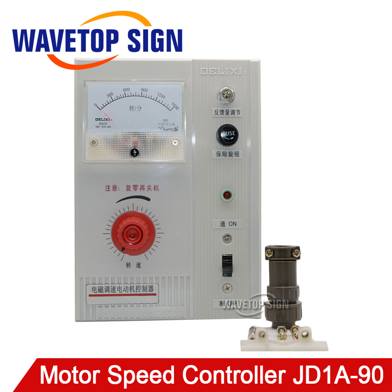 DELIXI BRAND Electromagnetic motor controller JD1A-90 / motor speed controller выключатель delixi cd300 86