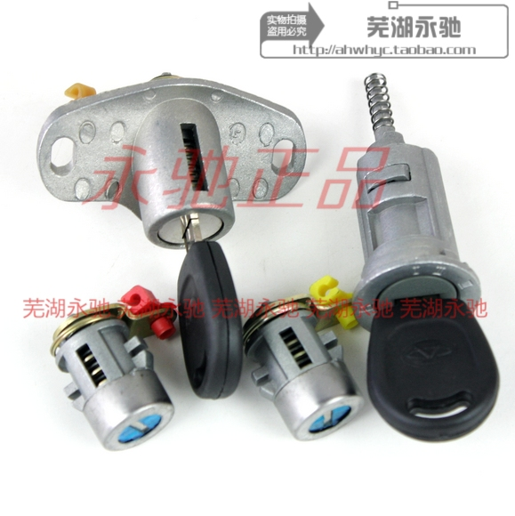 car door lock cylinder. Fine Lock Chery QQ QQ3 QQ6 A1 Auto Parts Whole Car Door Lock Cylinder Ignition  Trunk And Car Door Lock Cylinder I