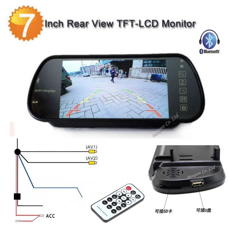 7 Inch Color TFT LCD MP5 Car Rear View Mirror Monitor Auto Vehicle Parking Rearview Monitor SD/USB FM Radio For Reverse Camera auto backup rear licence plate rearview camera with 7 inch bluetooth mp5 tft display monitor mirror usd fm slot free shipping