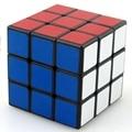 Быстро Для детей 3X3X3 Скорость Magic Cube Профессиональный Черный Классические Игрушки