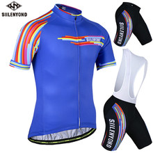 4876707ad Siilenyond 2018 Pro Team Cycling Jersey Sets Bike Shorts Set Ropa Ciclismo  Men Summer Bike Bicycle