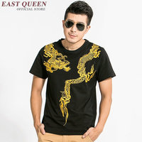 Dragon shirt men oriental mens clothing KK1424 H
