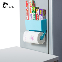 FHEAL Refrigerator Storage Rack Magnet Wall Rack Kitchen Space Organize Cling Film Holder And Paper Holder