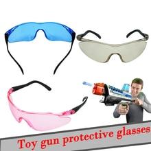 Носимые уличные очки, очки для глаз, прозрачные линзы, для детей, для Nerf, пистолет, аксессуары, игровая игрушка, водяная пуля, пистолет, одежда, очки