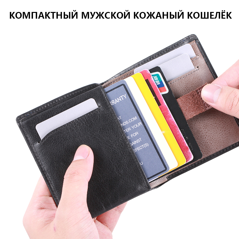 Pabojoe RFID Blocking Front Pocket Wallet for Men Genuine Leather Thin Minimalist Bifold Slim Purse tatonka euro wallet rfid black 2955 040