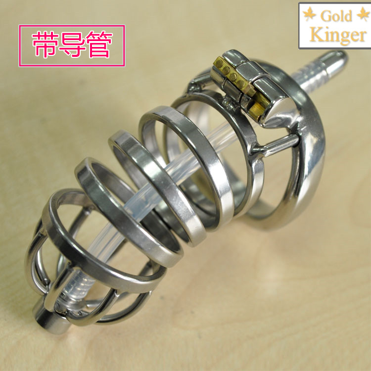 Buy 100% stainless steel metal chastity cock cage arc-shaped penis ring soft sound horse catheter penis plug urethral dilators
