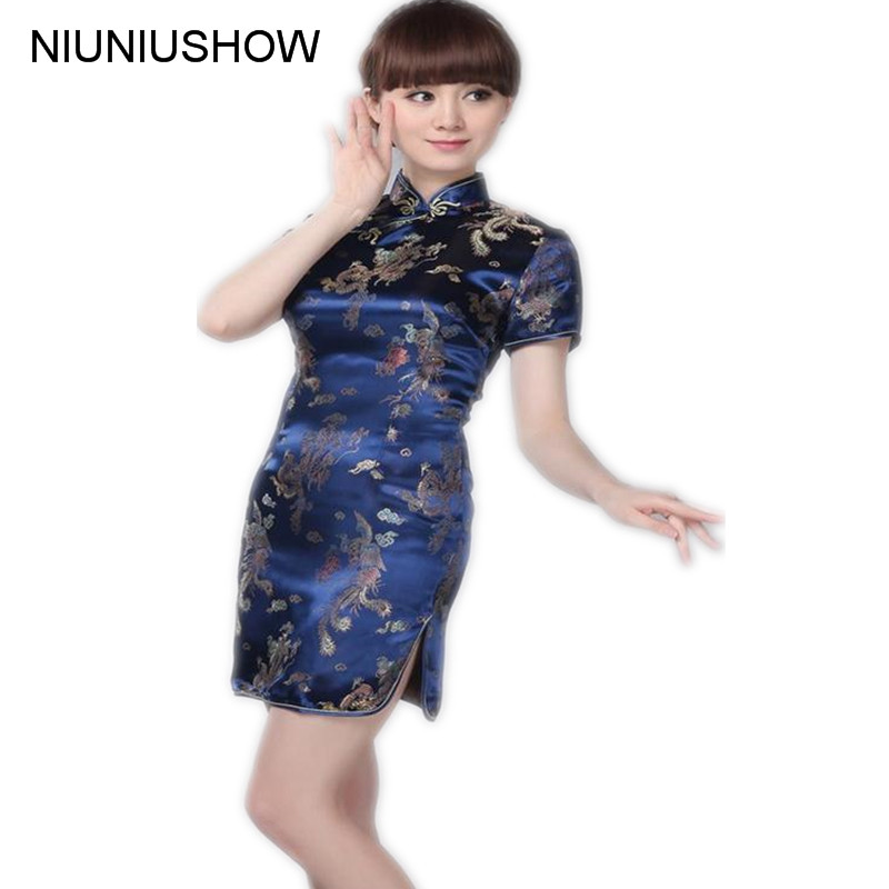 Navy Blue Vintage Chinese Women s Satin Mini Cheong sam Qipao Dress Dragon Phenix Plus Size