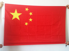 flag china 3ft*5ft 90*150cm bandera polyester Flying недорого