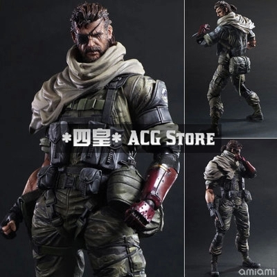High Quality!!! SQUARE ENIX PA Boss Metal Gear Solid 5 The Phantom Pain Snake 28cm PVC Action Figure Model Toys Gifts Figurines new square enix action figure toys metal gear solid snake v the phantom pain kai man on fire toys gift