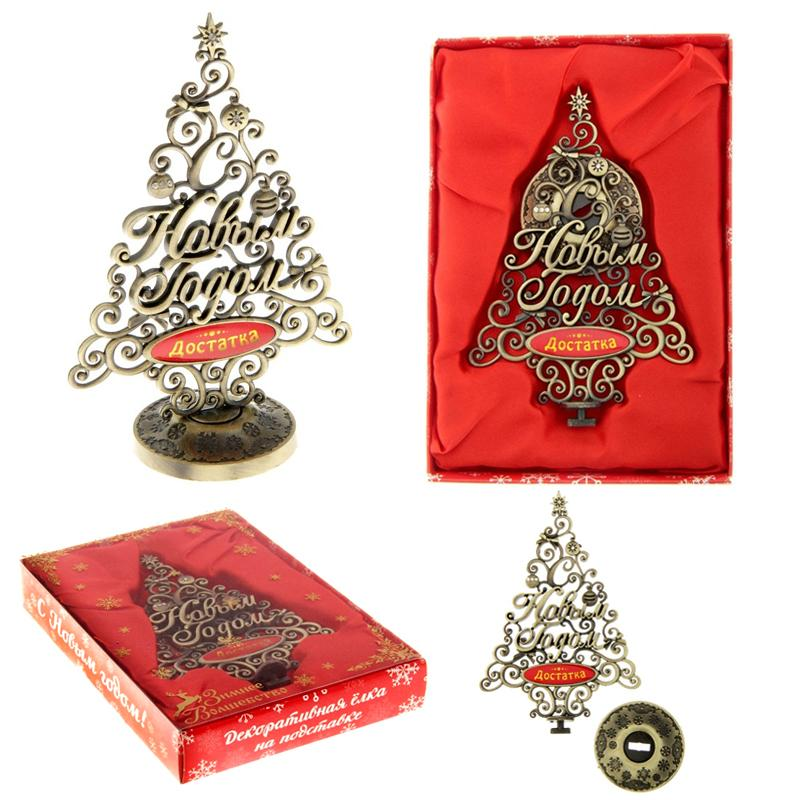 Christmas Trees Canada Promotion Shop for Promotional