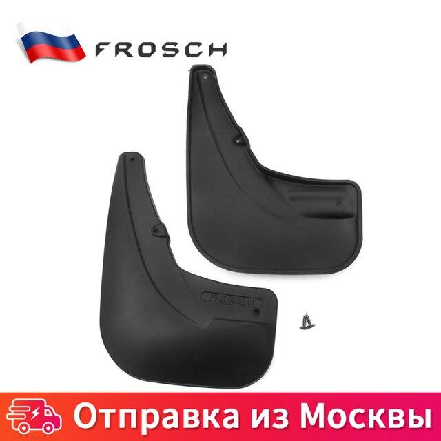Брызговики задние For FIAT DOBLO, 2014-> фург. 2 шт.(стандарт)