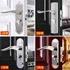 New Aluminum Alloy Material Interior Door Lock Living Room Bedroom Bathroom Door Handle Lock Security Locks