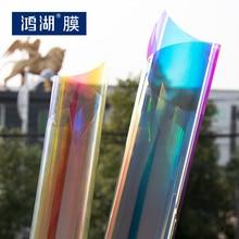 Близ холодное окно пленка декоративная меняющая цвет переливчатая Радуга эффект окна наклейка 0,68 м x 15 м