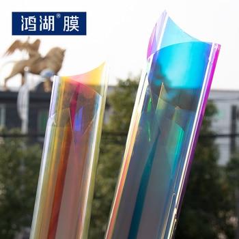 Blaze Chill window film Decorative Color Changing Iridescent Rainbow Effect Window Sticker 0.68m x 15m