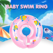Baby Swimming Neck Float Ring Baby Swimming Neck Float Infant Bath Ring Adjustable Safety 1-18 Months Swimming Pool Accessories(China)