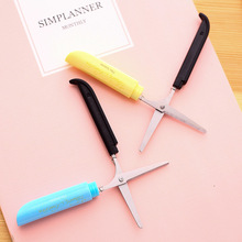 1pc Fashion Color Kawaii Portable Stainless Steel Mini Scissors Home Office School Supply Student Stationery Paper