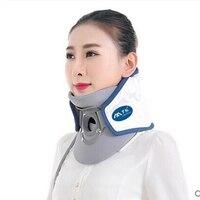 Дистрактор бытовой медицинской надувной шейного отдела позвоночника массаж шеи инструмент коррекции поддержка