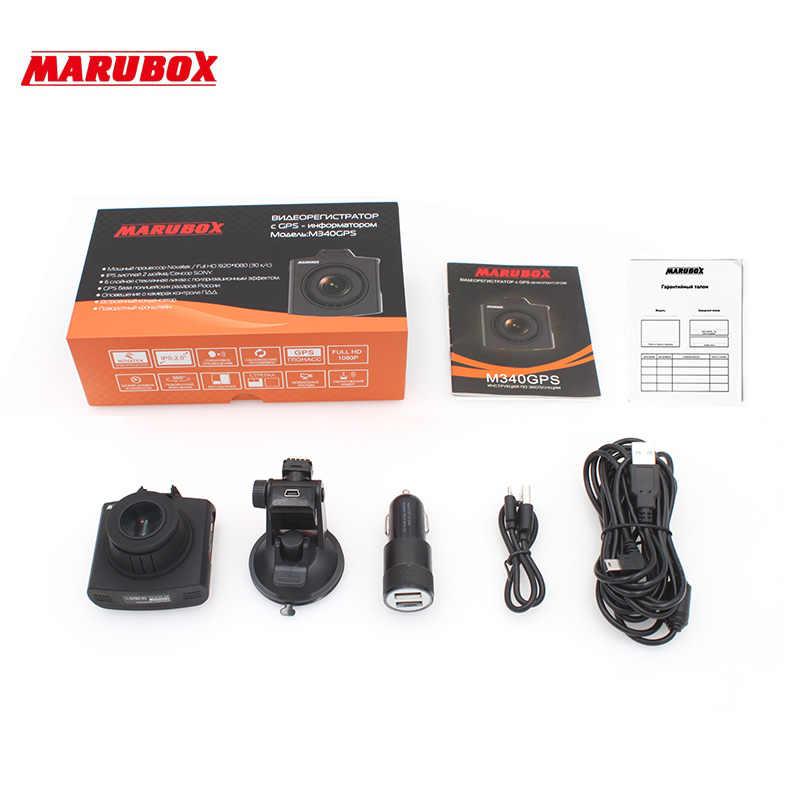 Marubox M340GPS DVR ダッシュカメラレーダー探知 360 度回転オリジナルフル Hd 車 Dvr カメラ G センサーロシアの声