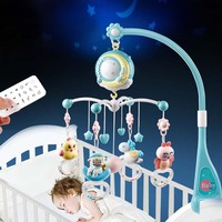 Baby Rotating Crib Bed Bell Rattles Crib Mobiles Toy Holder with Music Box Projection for 0 18 Months Newborn Infant