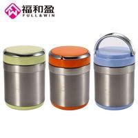 1Pcs Portable Healthy Smoldering Pot Stainless Steel Double Layer Vacuum Insulation Pot High Quality Soup Porridge Food Box