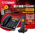 Бренд TCL-D60 телефон беспроводной телефон бытовой установлены беспроводной Новый Античная telefono fijo машина телефон