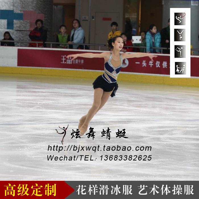 Adult Figure Skating Dress