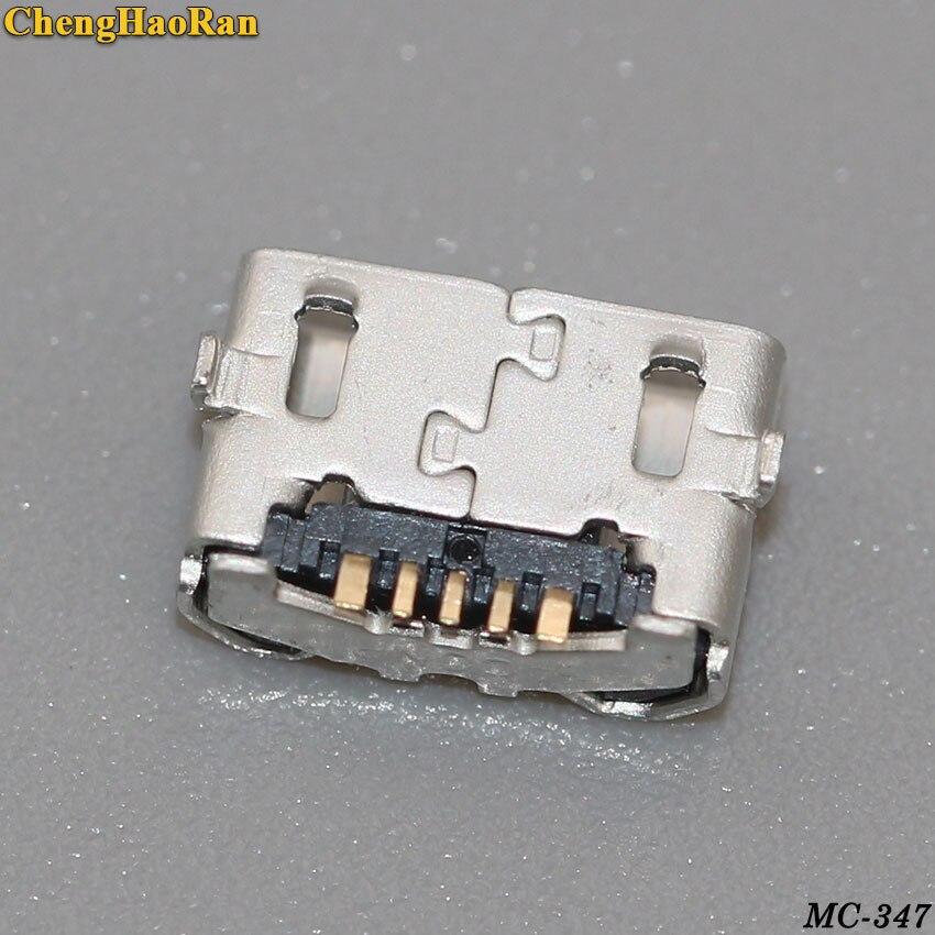 MC-347D
