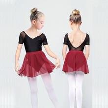 4ac41cf775 Meninas Vestido de Bailarina Ginástica Leotards Ballet Vestido da Dança  Collant de Algodão   Saias Rosa · 4 Cores Disponíveis