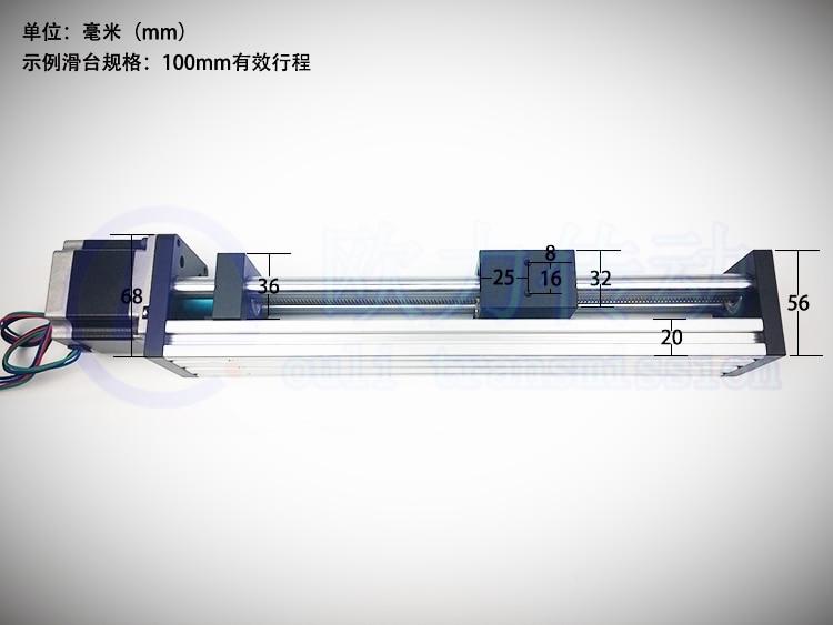 GPS T type Screw Linear Slide Stage X Y Z Axis Sliding Table Module Effective Stroke