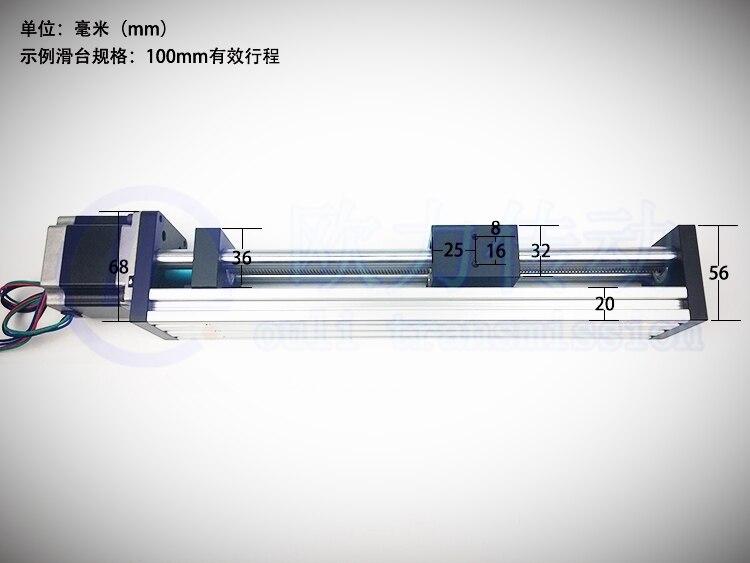 GPS T-tipo Parafuso Fase Eixo Z X Y Tabela de Deslizamento de Slides Linear Módulo Curso Efectivo 200mm + nema17 Stepper Motor