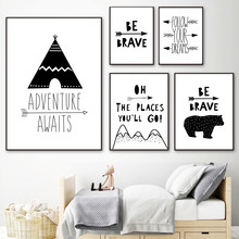 Tent Bear Arrow Brave Quotes Wall Art Canvas Painting Nordic Posters And Prints Black White Wall Picture Baby Kids Room Decor(China)