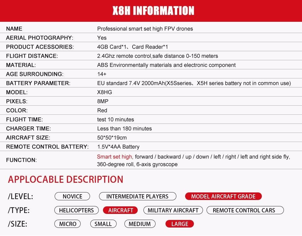 SYMA Professional UAV X8HG X8HW X8HC 2.4G 4CH RC Helicopter Drones 1080P 8MP HD Camera Quadcopter (SYMA X8C/X8W/ X8G Upgrade) 7