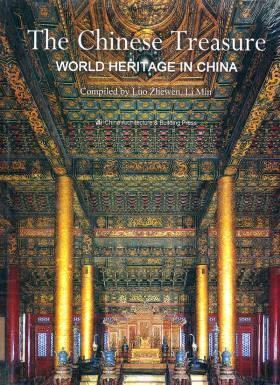 The Chinese Treasure World Heritage In China Language English Keep On Learn As Long As You Live Knowledge Is Priceless-484