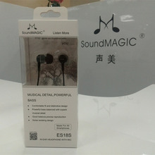 with SoundMAGIC all ES18S