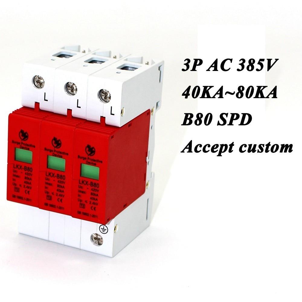 2P 20KA//40KA//65KA//80KA 420V AC Surge Protector House Arrester Device Sweet