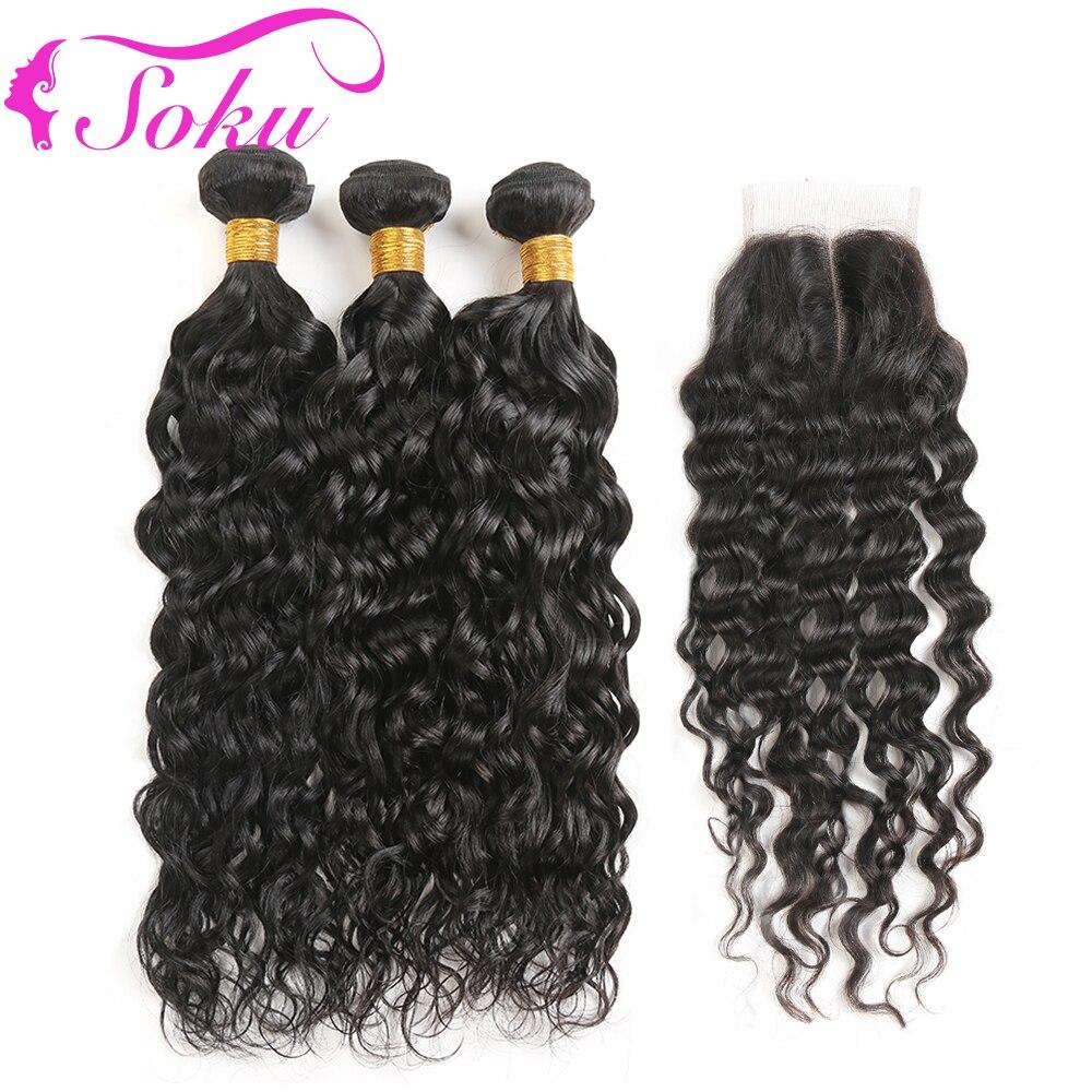 Water Wave Brazilian Human Hair Bundles With Closure SOKU Natural Color 3 Bundles With Lace Closure