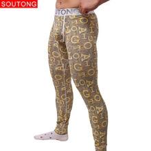 Soutong Long Johns 2018 Thermal Underwear Male Winter Warm Men Cotton Printed Men Thermo Underwear Mens Thermal Pants qk10