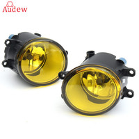 2Pcs 55W LED Round Front Right Left Fog Light Lamp DRL Daytime Driving Running Lights For