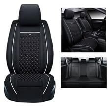 Спереди и сзади Универсальная автомобильная сиденья набор для Geely Emgrand EC7 X7 FE1 авто аксессуары автомобиль-Стайлинг