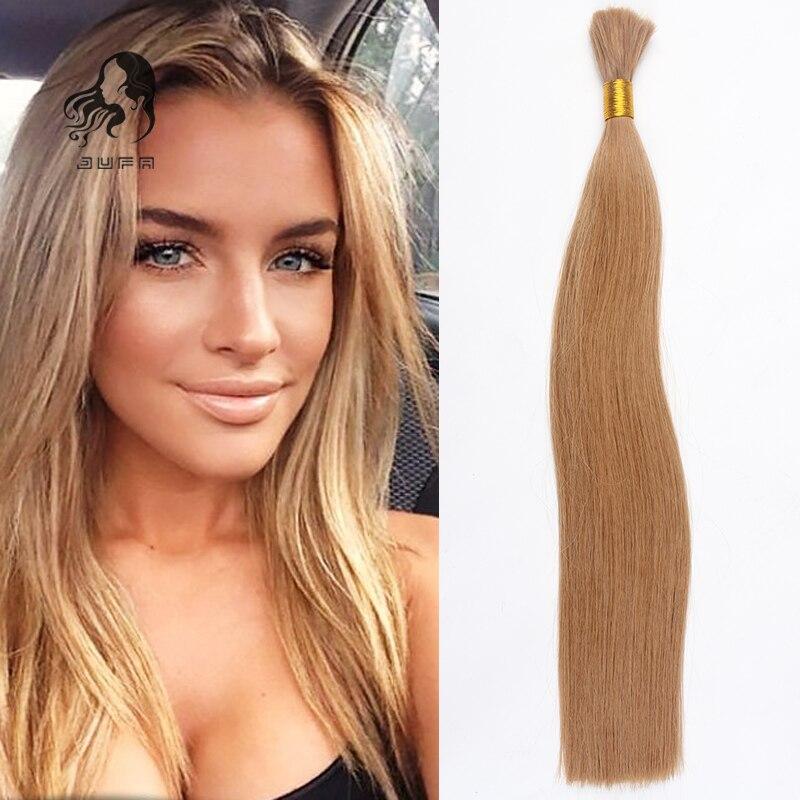 Brazilian Virgin Bulk Hair Extensions no weft Human Hair Bulk for Braiding 7A Remy Straight Bulk Braiding Hair #18 No Attachment